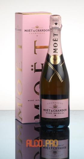 Moet Chandon Rose Imperial шампанское Моет и Шандон Розе Империал