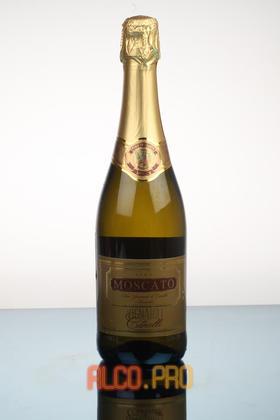 Di Canelli Mockato Vignaioli итальянское шампанское Ди Канелли Москато Виньяйоли
