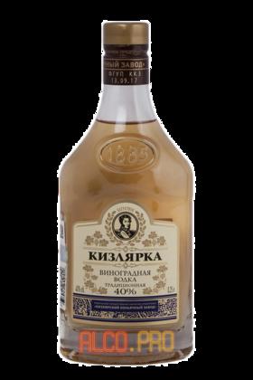 водка Виноградная Кизлярка Традиционная 0.25l