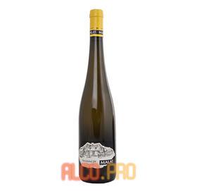 Rotes Haus Cuvee Rot австрийское вино Ротес Хаус Кюве Рот Нуссберг