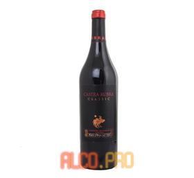 Castra Rubra Classic Cabernet Болгарское вино Кастра Рубра Классик Каберне