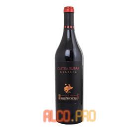 Castra Rubra Classic Болгарское вино Кастра Рубра Классик