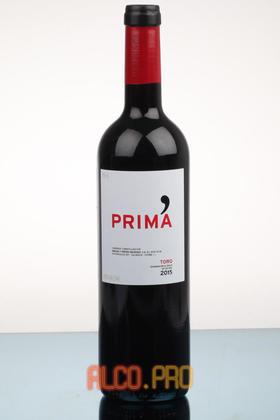Prima 2015 Вино Прима 2015