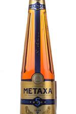 Metaxa 5 stars 0.7l бренди Метакса 5 звезд 0.7л