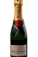 Moet & Chandon Brut Imperial шампанское Моет и Шандон Брют Империал