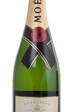 Moet Chandon Brut Imperial шампанское Моет и Шандон Брют Империал