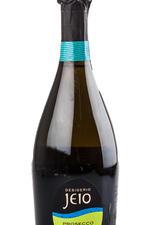 Jeio Prosecco DOC Brut итальянское шампанское Джейо Просекко ДОК Брют