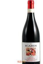 Icardi Brachetto Piemonte Suri Vigin 2014 шампанское Икарди Бракетто Пьемон Сури Виджин 2014