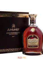 Ararat Vaspurakan 15 years 0.7l коньяк Арарат Васпуракан выдержка 15 лет 0.7л
