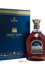 Ararat Dvin Сollection Коньяк Арарат Двин Коллекционный
