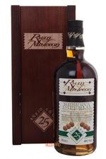 Rum Malecon Reserva Imperial 25 ром Малекон Резерва Империал 25 лет