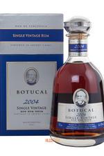 Botucal 2001 Ром Ботукал 2001