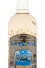 Campo Azul Especial Oro 100% Agave текила Кампо Азул Эспесьял Оро 100% агава