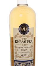 водка Виноградная Кизлярка Традиционная 0.5l