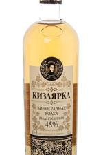 водка Виноградная Кизлярка Выдержанная 0.5l