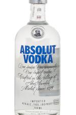 Absolut водка Абсолют 0.7l