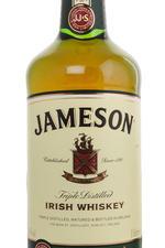 Jameson 1 l виски Джемесон 1 л