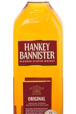 Hankey Bannister 3 years old виски Хэнки Бэннистер 3 года