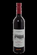Carmel Merlot Shaal Vineyard 2010 израильское вино Кармель Мерло Шааль Виньярд 2010