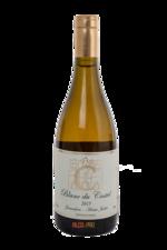Domaine du Castel Blanc du Castel израильское вино Домен дю Кастель Блан дю Кастель 2014