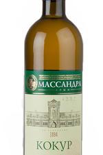Massandra Kokur вино Массандра Кокур сухое белое