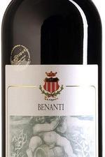 Benanti Rosso di Verzella Etna 2013 вино Бенанти Россо ди Верцелла Этна 2013