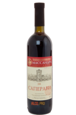 Massandra Saperavi вино Массандра Саперави красное сухое