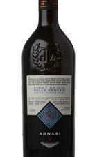 Pinot Grigio Delle Venezie Arnasi Итальянское вино Пино Гриджио Делле Венецие Арнази