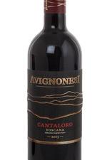 Avignonesi Cantaloro Итальянское Вино Авиньонези Канталоро