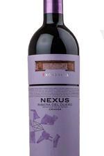 Nexus Van 2014 Испанское вино Нексус Ван 2014
