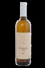 Usadba Perovskih Chardonnay Reserve вино Усадьба Перовских Шардоне Резерв