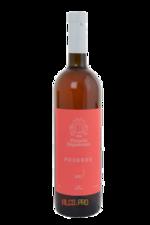 Usadba Perovskih Rose вино Усадьба Перовских Розовое