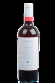 Brunello di Montalcino Reserva Stella Di Campalto Итальянское вино Брунелло Ди Монтальчино Резерва