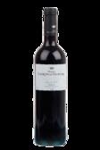 Baron Ladron de Guevara Rioja Испанское вино Барон Ладрон де Гуевара Бодегас Вальделана Риоха